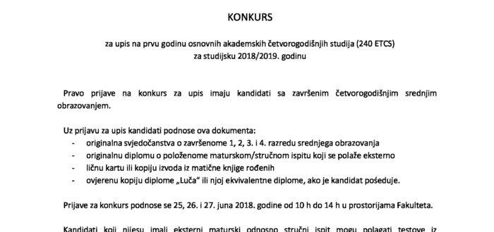 KONKURS-2018.-jun